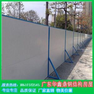 活动围墙_建企商盟-建筑建材产业的云采购联盟平台