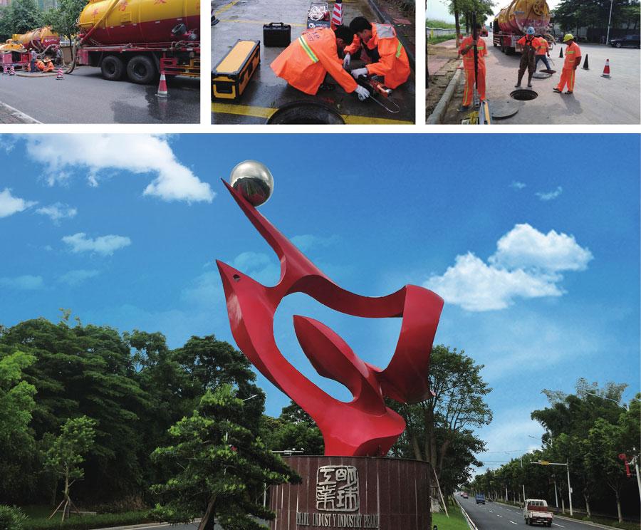 明珠工业园管道修复项目_建企商盟-建筑建材产业的云采购联盟平台