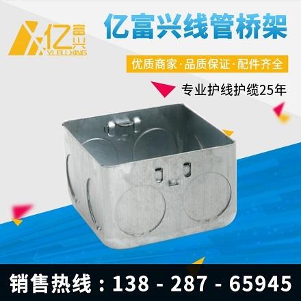 防水接线盒_建企商盟-建筑建材产业的云采购联盟平台