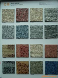 PVC弹性塑胶地板_建企商盟-建筑建材产业的云采购联盟平台