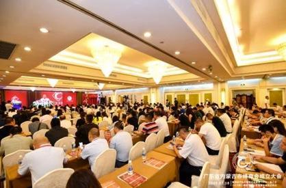 广州天河市税局第四公司_建企商盟-建筑建材产业的云采购联盟平台
