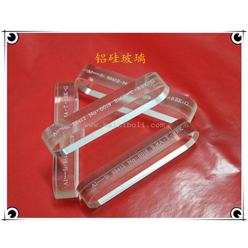 铝硅玻璃_建企商盟-建筑建材产业的云采购联盟平台