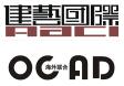 广州海外联合建筑设计有限公司_建企商盟-建筑建材产业的云采购联盟平台