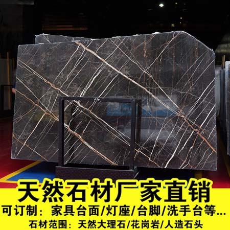 天然黑色石材劳伦黑金大理石_建企商盟-建筑建材产业的云采购联盟平台
