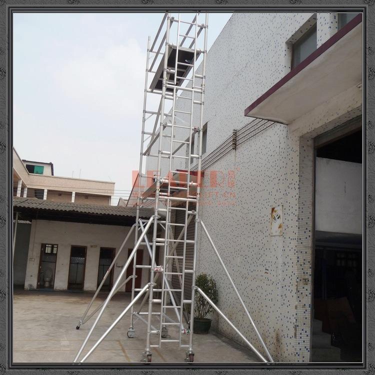 门框式铝合金脚手架_建企商盟-建筑建材产业的云采购联盟平台