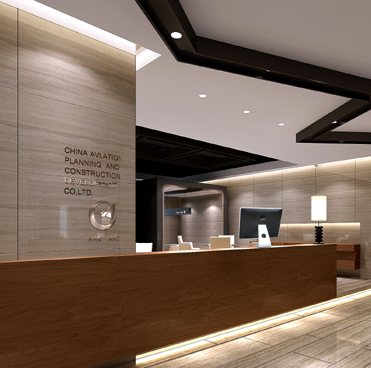 中航设计总院办公室装修工程_建企商盟-建筑建材产业的云采购联盟平台