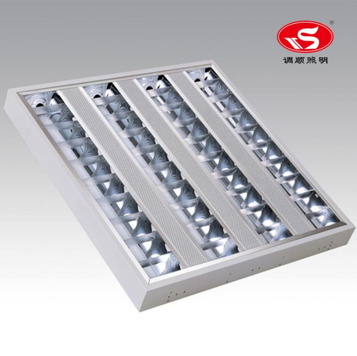 T5格栅灯盘办公室专用灯盘_建企商盟-建筑建材产业的云采购联盟平台