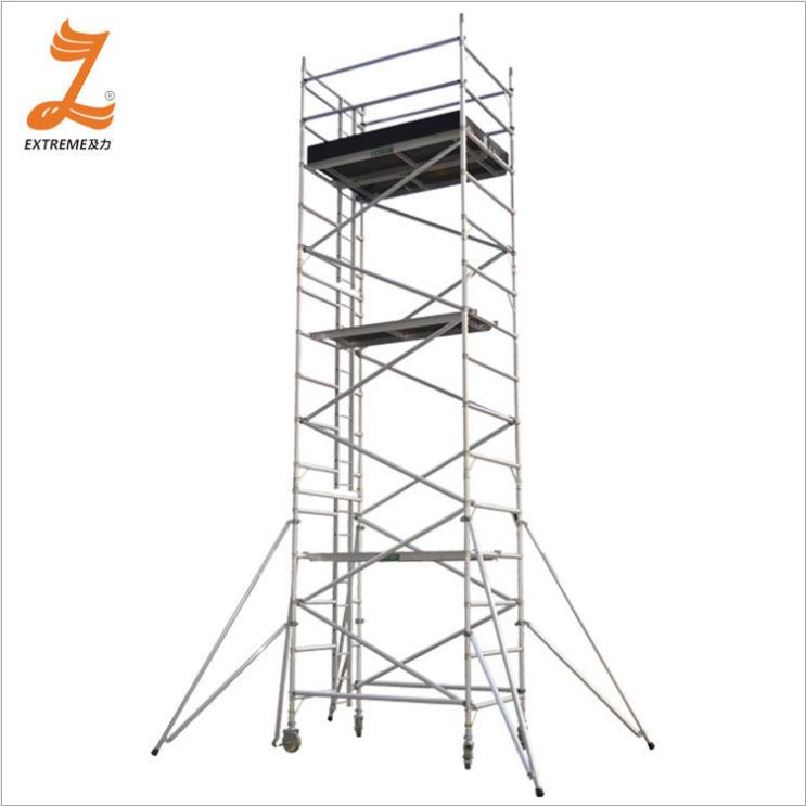 铝合金脚手架 单双宽脚手架 脚手架配件_建企商盟-建筑建材产业的云采购联盟平台
