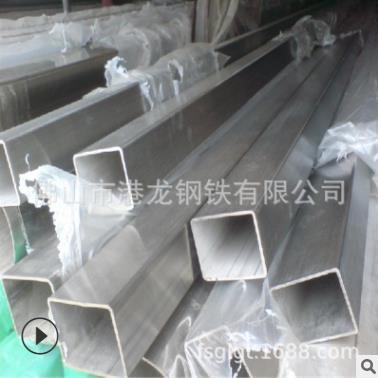 不锈钢方管厂家现货 304不锈钢方矩管规格齐全_建企商盟-建筑建材产业的云采购联盟平台