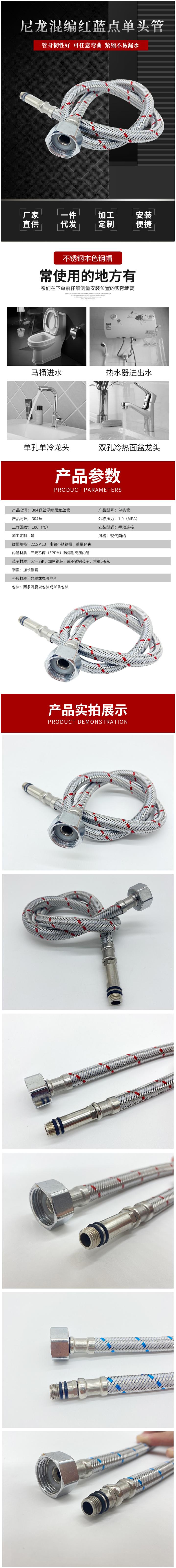 厂家直销白色PVC塑料编织软管 角阀水龙头热水器马桶上水管单头管-阿里巴巴.png