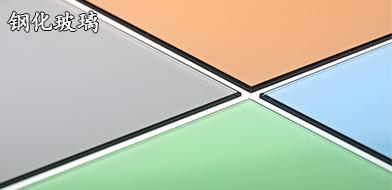 板材_建企商盟-建筑建材产业的云采购联盟平台