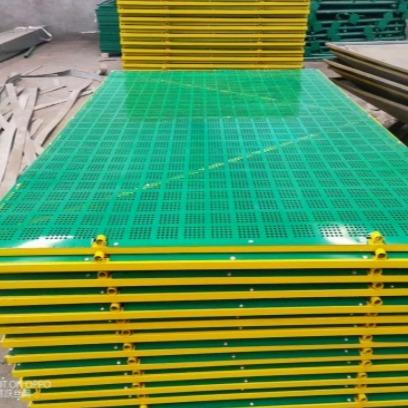 爬架钢板网_建企商盟-建筑建材产业的云采购联盟平台