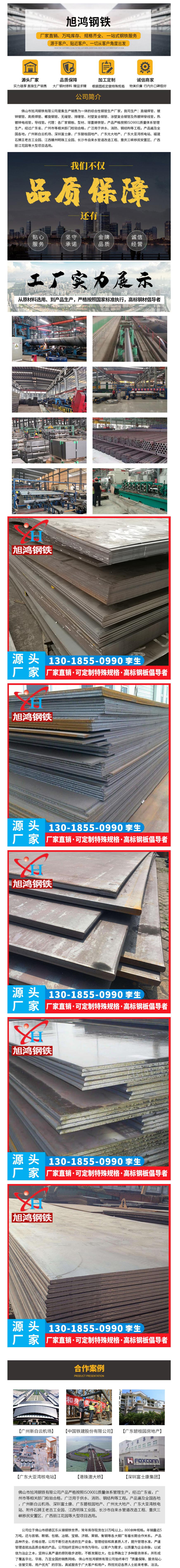 广东厂家直销镀锌花纹板 菱形花纹钢板 3毫米厚花纹板自定义尺寸-阿里巴巴.png