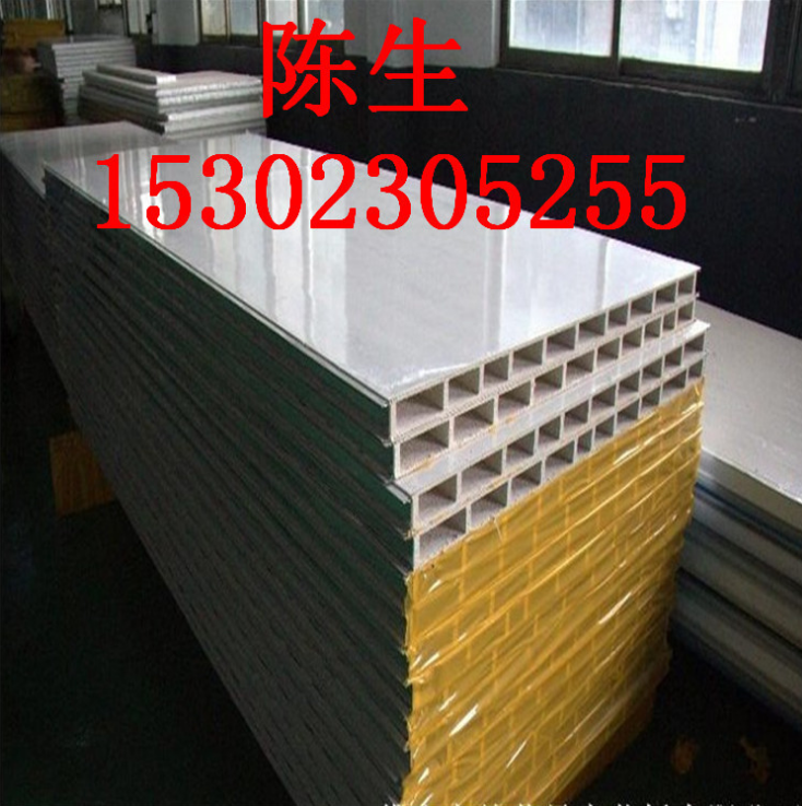 玻镁夹芯板_建企商盟-建筑建材产业的云采购联盟平台