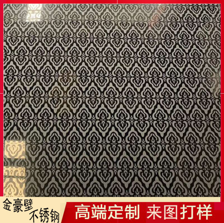 花纹板不锈钢板高端定制_建企商盟-建筑建材产业的云采购联盟平台