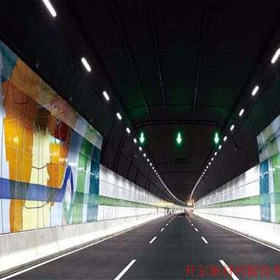 隧道装饰耐温防火板_建企商盟-建筑建材产业的云采购联盟平台