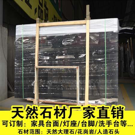 天然黑色石材银白龙大理石_建企商盟-建筑建材产业的云采购联盟平台
