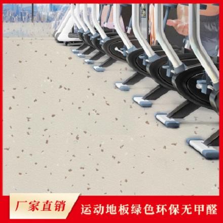 pvc地板自粘地板运动地板 羽毛球幼儿舞蹈防水地胶地板革加厚防滑地板_建企商盟-建筑建材产业的云采购联盟平台