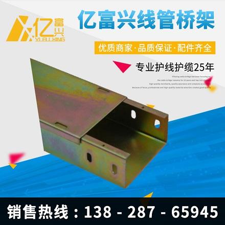 镀彩镀白线槽_建企商盟-建筑建材产业的云采购联盟平台