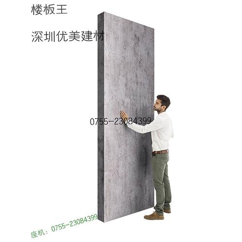 loft钢结构楼板 水泥承重楼承板水泥压力板夹层隔音20 24 30mm厚_建企商盟-建筑建材产业的云采购联盟平台