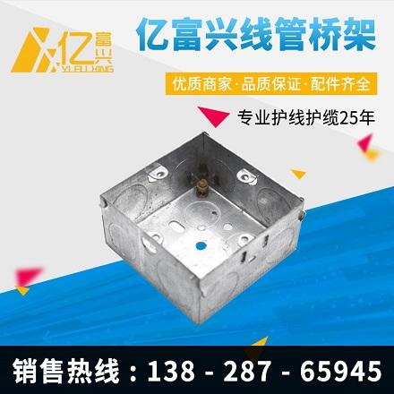 镀锌铁线盒_建企商盟-建筑建材产业的云采购联盟平台