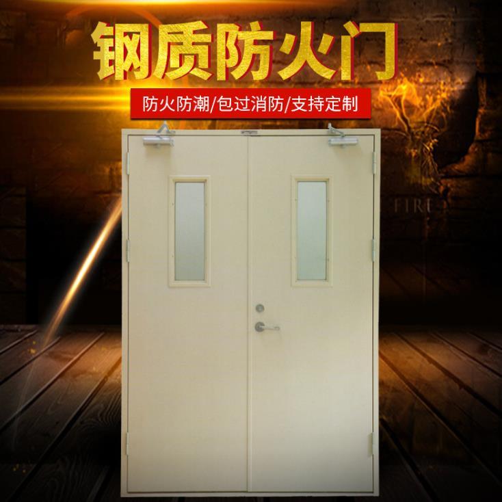 钢质防火门_建企商盟-建筑建材产业的云采购联盟平台