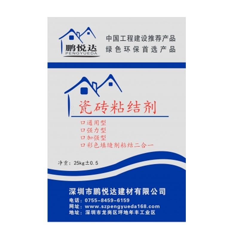 瓷砖胶_建企商盟-建筑建材产业的云采购联盟平台