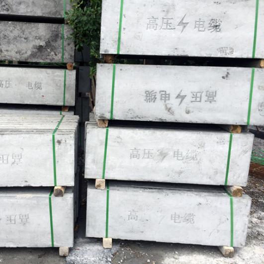 水泥盖板混凝土_建企商盟-建筑建材产业的云采购联盟平台
