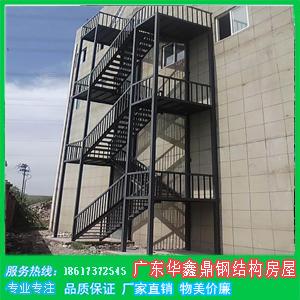 消防楼梯_建企商盟-建筑建材产业的云采购联盟平台