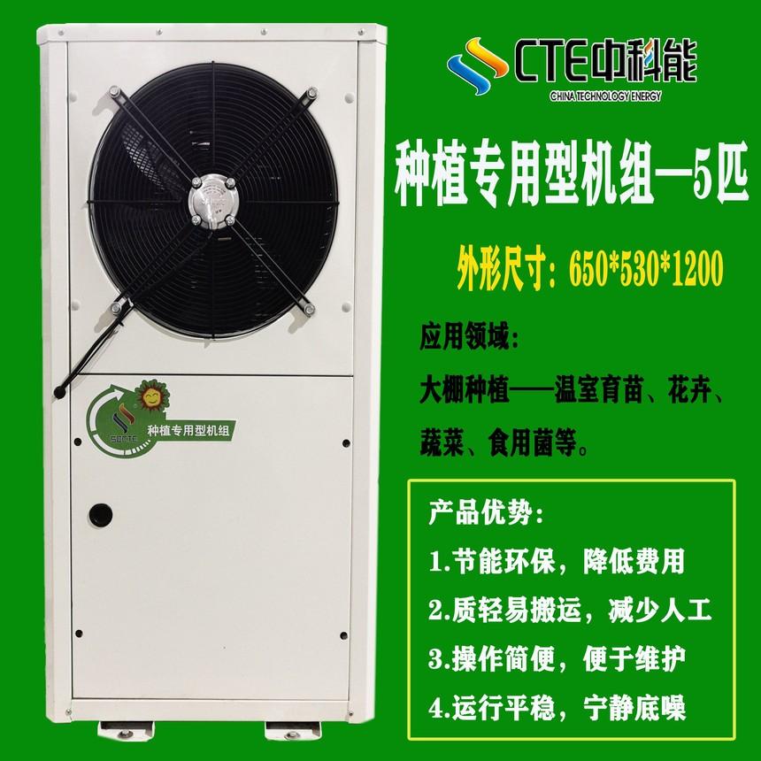 种植专用热泵_建企商盟-建筑建材产业的云采购联盟平台