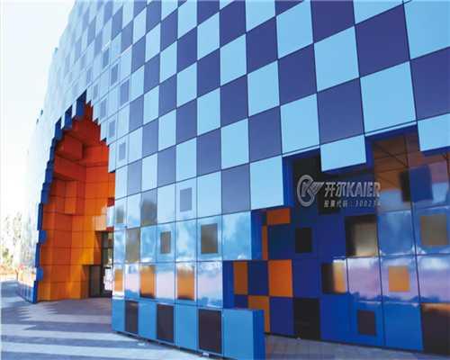 环保新型装饰钢板_建企商盟-建筑建材产业的云采购联盟平台