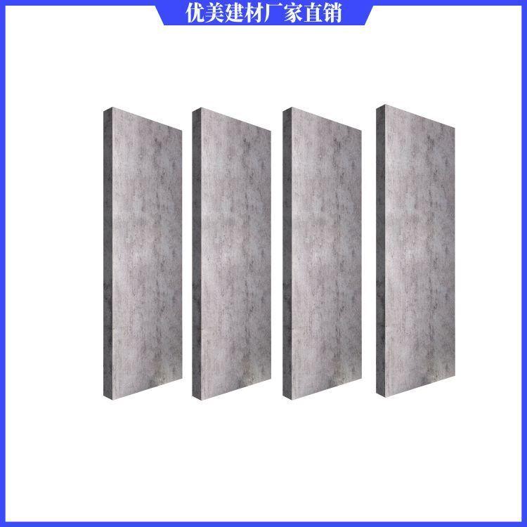 承重楼层板公寓隔层楼板 预制水泥板 纤维水泥板 LOFT楼板 水泥板_建企商盟-建筑建材产业的云采购联盟平台