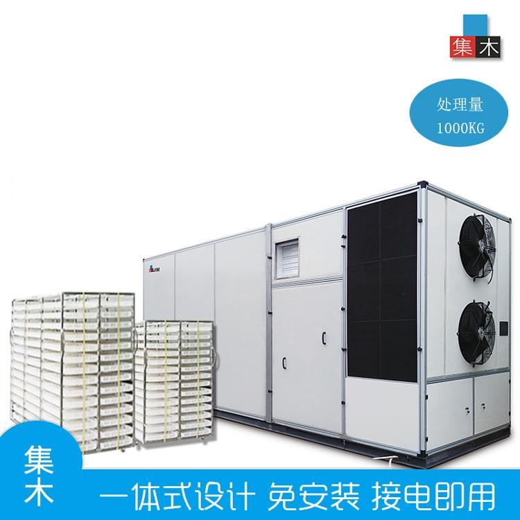 空气能热泵烘干一体机_建企商盟-建筑建材产业的云采购联盟平台