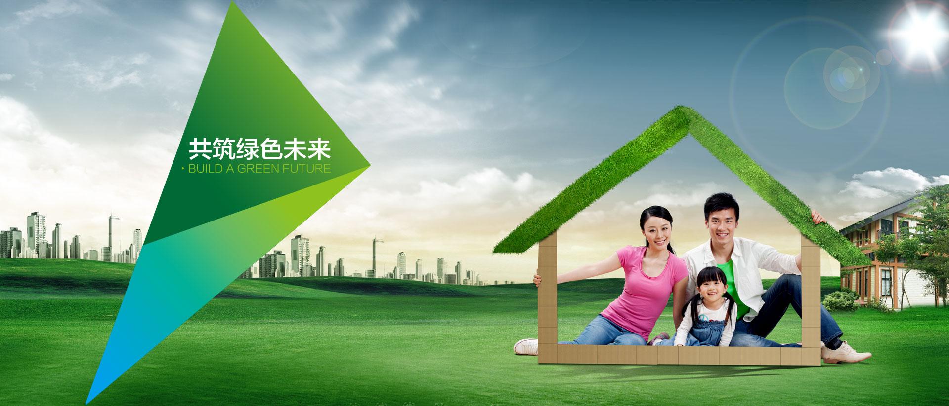 什么样的涂料才是绿色环保涂料?_建材新闻