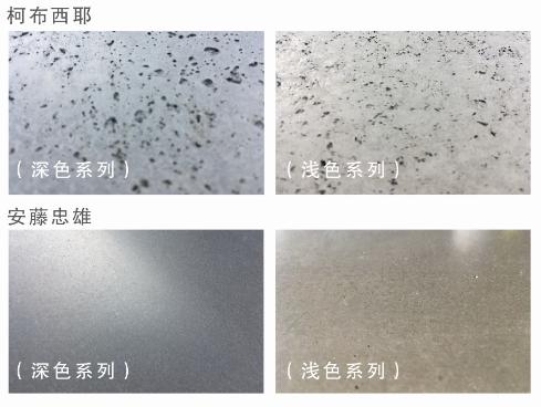 清水混凝土板_建企商盟-建筑建材产业的云采购联盟平台