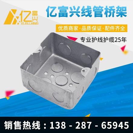 明装接线盒_建企商盟-建筑建材产业的云采购联盟平台
