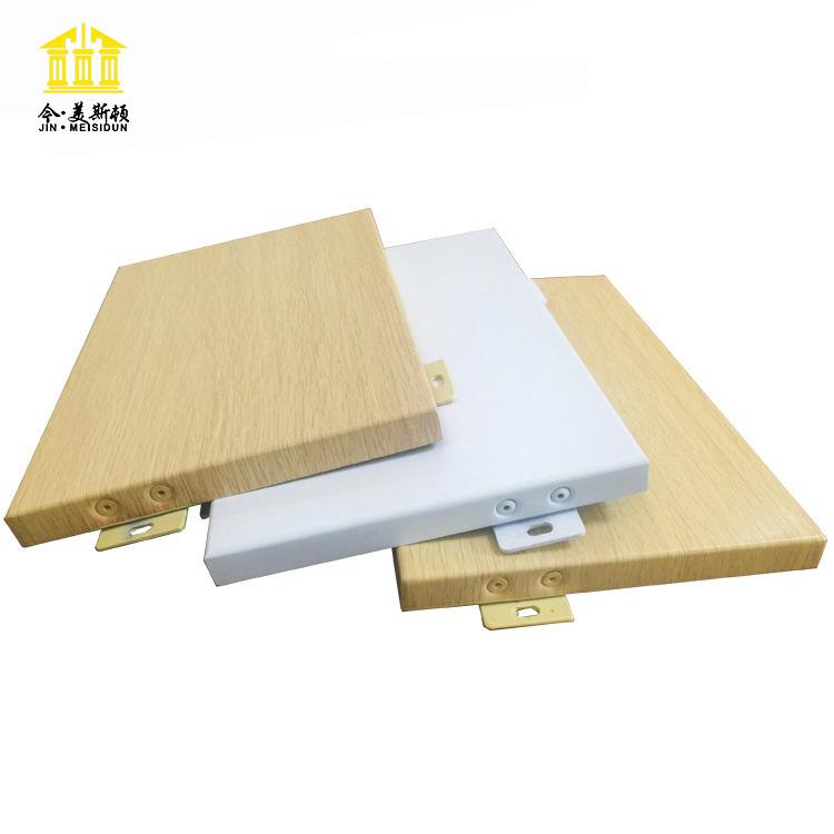 铝单板安装方法与施工注意事项_建材新闻